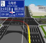 复杂路口实景图